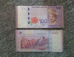 100 ringgitów malezyjskich, czyli ok ... 100 zł ;)