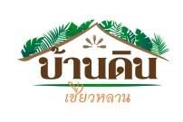 Baandin Chiewlarn Resort - logo
